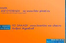 vorobevy gory 2