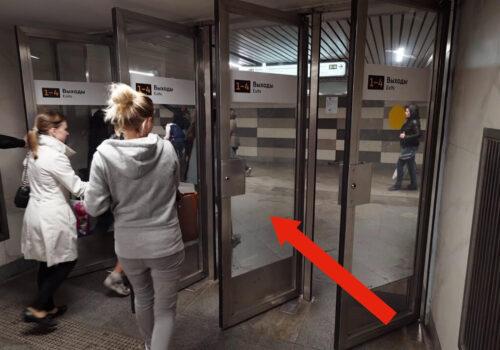 Как проехать на метро в гостиницу на час Дом свиданий на Коломенской