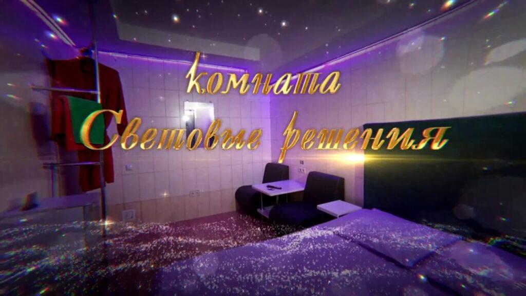 otel na noch moskva
